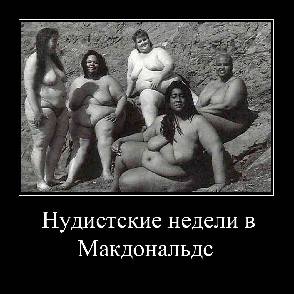 prikoli-pro-golih-devushek